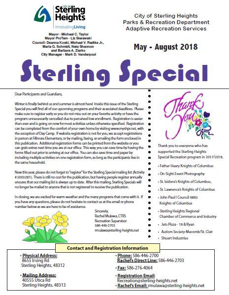 Sterling Special Summer 2018