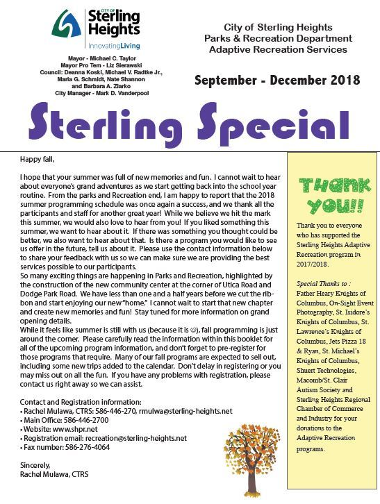2018 Fall Sterling Special